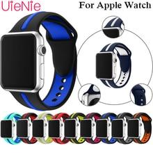 купить Double color apple silicone strap For Apple Watch 40mm 44mm 38mm 42mm wrist band for Apple Watch series 4 3 2 1 iWatch band дешево
