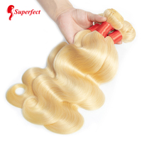 Brazilian Body Wave Blonde Hair Weaves 12 24 Inch 100% Human Hair Non Remy Bundles Double Weft #613 Hair Extensions