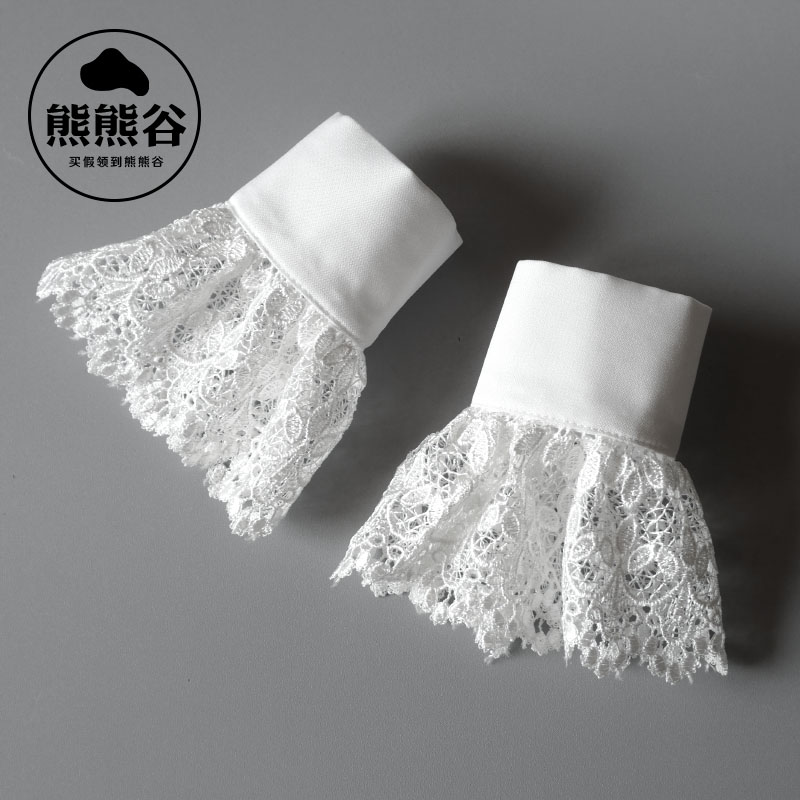 Lace Openwork Lace Fake Sleeves Fashion Wild Pleated Hollow Pure Cotton Hollow Wrist Set Trumpet Cuff Sweater Coat Decorative