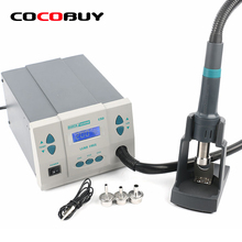 QUICK hot air gun soldering station 861DW digital leadfree mobile phone repair electric iron desoldering Novecel
