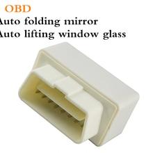 CANBUS OBD Plug& игровое зеркало функции автоматической складывания стеклоподъемника ближе Стекло закрывать автоматически для vw Passat B7 Passat CC