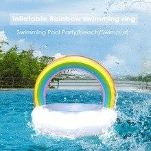 Плавающий в воде ряд игрушки надувные Радужные облака надувной матрас плот поплавок животные крепления плавательный бассейн игрушка пляж дети взрослые