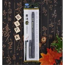 SIPA 1PC Chinesischen Japanischen Wasser Tinte Refilable Malerei Schreibtafel Weichen Bürste Kalligraphie Stift Malen Kunst Büro Schule