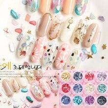 1 set/lot 12 Pots Natural Sea Shell 3d Charm colors/set natural shell gravel nail art decoration acrylic rhinestone