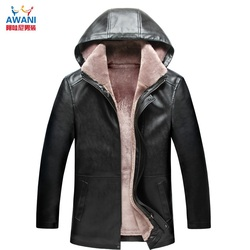Men pu leather jackets 2016 new brand plus velvet casual mens leather jackets and coats winter.jpg 250x250
