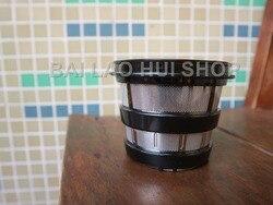 Powolna sokowirówka hurom blender części zamiennych  drobny filtr mały otwór  dla hurom HU 9026WN|Części do sokowników|AGD -