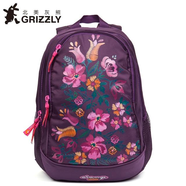 bb0368fedad6 GRIZZLY Kids Cartoon School Bags Children Orthopedic School Backpacks for  Girls Waterproof Primary School BookBags for Grade 1-4