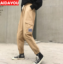 цены Cargo Pants for Women Casual Outdoor  High Waisted Baggy Jogger Workout Pants with Pockets ouc485