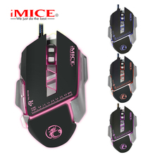 imice mice Gaming mouse USB Custom 3200 CPI Optical Mouse 7 Buttons Wired Colorful Breathing LED