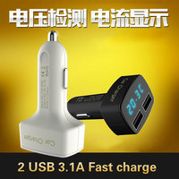 50pcs Newest 4 in 1 Car Charger Dual DC5V 3.1A 2 USB with Voltage/temperature/Current Meter Tester Adapter Digital Display