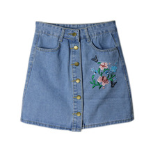 2017 summer denim skirt womens and female skirt casual solid color flowers embroidered skirt