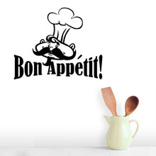 Vinyl Bon Appetit French Cook With Beard Wall Decal Removable Waterproof Decal DIY art vinyl kitchen room wall sticker M-119 large size classic french bon appetit with grape decoration wall art kitchen decor decal
