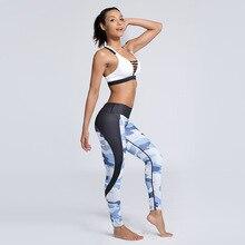 여자 압축 바지 여성 운동 스포츠 헬스 조깅 러닝 바지 체육관 레깅스 플러스 사이즈 S-3XL Dropship Yoga0137