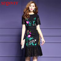 Vintage Cultivate Trumpet 2017 Spring Summer Elegant Cute Black Green Mesh Floral Plant Embroidery Lace Hollow