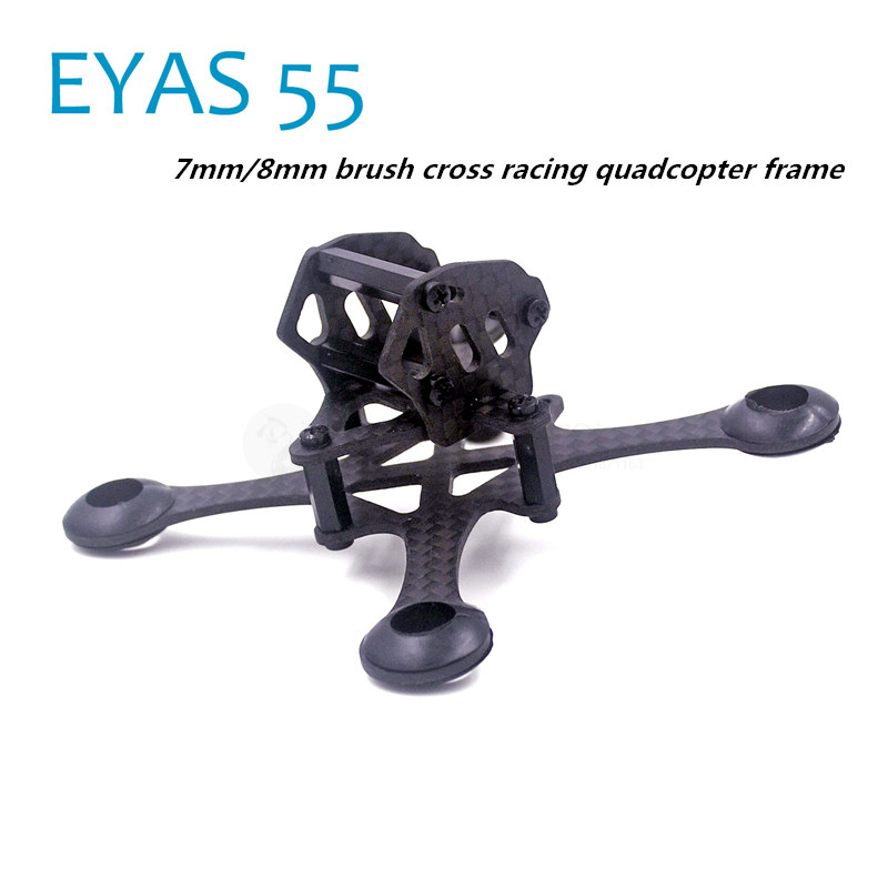 EYAS 55 7mm/8mm pure carbon fiber Brush Coreless quadcopter frame for DIY FPV micro indoor mini drone with camera diy fpv mini drone qav210 quadcopter frame kit pure carbon frame cobra 2204 2300kv motor cobra 12a esc cc3d naze32 10dof