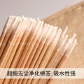 Wholesale 100lot Pointed  Wood Cotton Head Health Makeup Cosmetics Clean Cotton Swab Stick Tattoo Dedicated Health Beauty Makeup