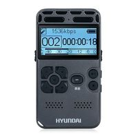 Yescool E188 Portable Professional Voice Recorder Dictaphone Ultra Long Standby Time Noise Reduction Hifi MP3 Player