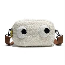 Hairy Female Bags For Women Crossbody Handbags Cartoon Cute Plush Shoulder Bag Big Eyes Pouch Ladies Small Square Package