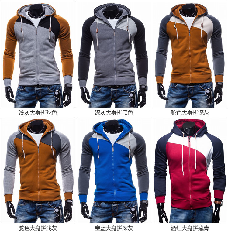 17 Hoodies Men Sudaderas Hombre Hip Hop Mens Brand Leisure Zipper Jacket Hoodie Sweatshirt Slim Fit Men Hoody XXL 1