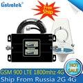 Lintratek Rusia GSM 900 4G LTE 1800 Repetidor GSM 1800 mhz amplificador de señal móvil 65dB doble banda Repetidor Celular 3G 4G antena