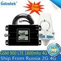 Lintratek Rusia GSM 900 4G LTE 1800 Repetidor GSM 1800mhz amplificador de señal móvil 65dB doble banda Repetidor Celular 3G 4G antena