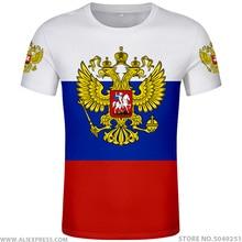 Rosja t shirt bezpłatne zamówienie nazwa numer rus socjalistyczna koszulka flaga rosyjski cccp zsrr diy rossiyskaya ru zsrr ubrania