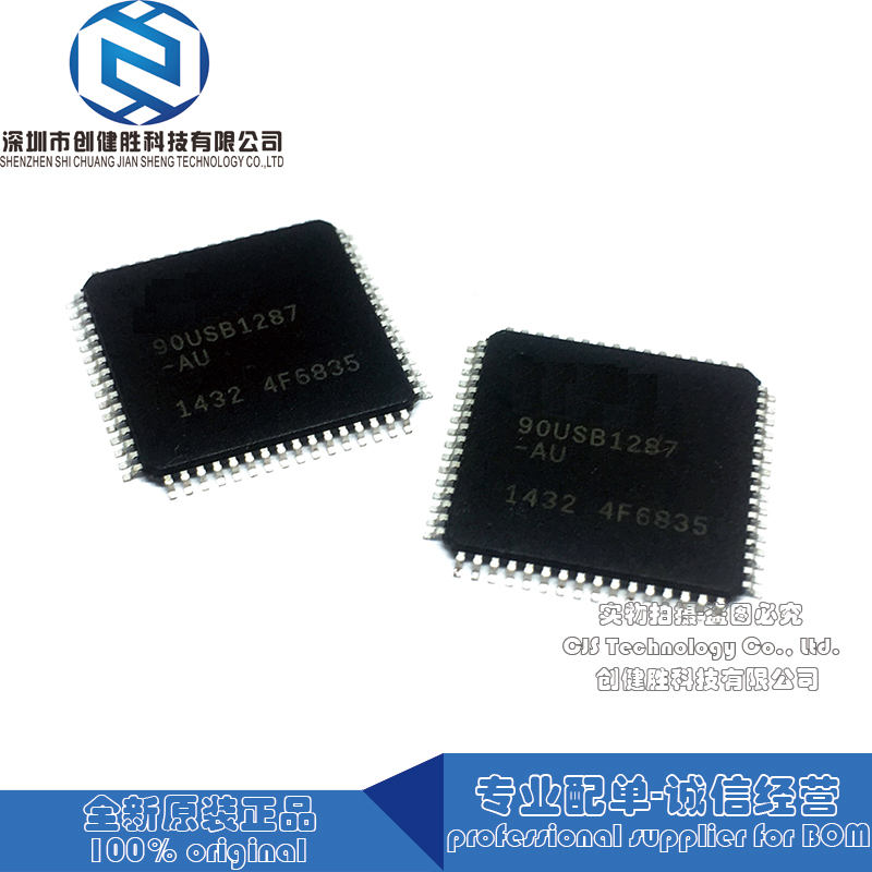 100 original AT90USB1287 AU AT90USB1287 90USB1287 AU QFP64 Long term supply