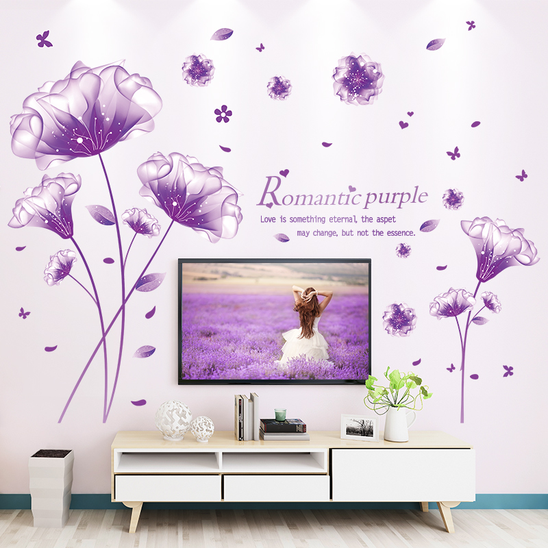 [shijuekongjian] Purple Flower Wall Stickers PVC Material DIY Plant Wall Decals for Living Room Bedroom Decoration Sticker Mural