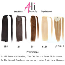 Ali-Beauty Human Hair Ponytail 18″ 80g 22″ 100g 24″ 120g Wrap Around Ponytail 100% Remy Human Hair Extensions