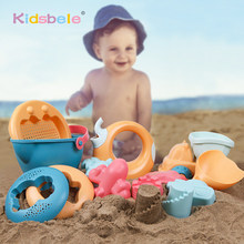 Soft Plastic Beach Toys Shovels Sandbox Buckets Set Summer Water Toys For Sand Kids Beach Toys Animals Molds High Quality 2019(China)