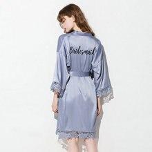 YUXINBRIDAL 2019 New Bridesmaid Robes Mother Sister  Bathrobe Grey Blue Silk Lace Trim Robe Women