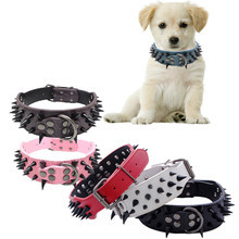 Dog collar Sharp Spiked Studded Large Dog Pet Pitbull Mastiff  – Durable and Adjustable