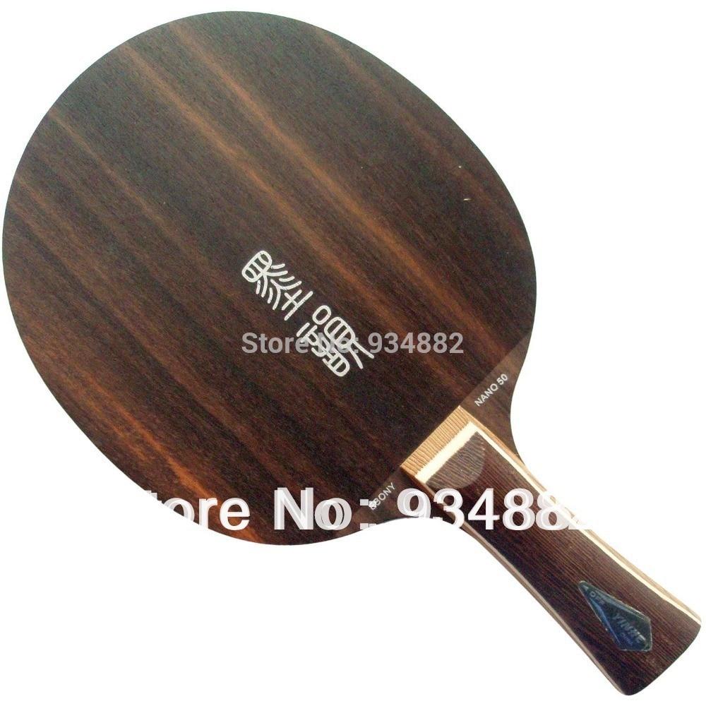 Yinhe EBONY NANO NE-50 (NE50, NE 50) Table Tennis (PingPong) Blade yinhe milky way galaxy nr 50 rosewood nano 50 table tennis pingpong blade