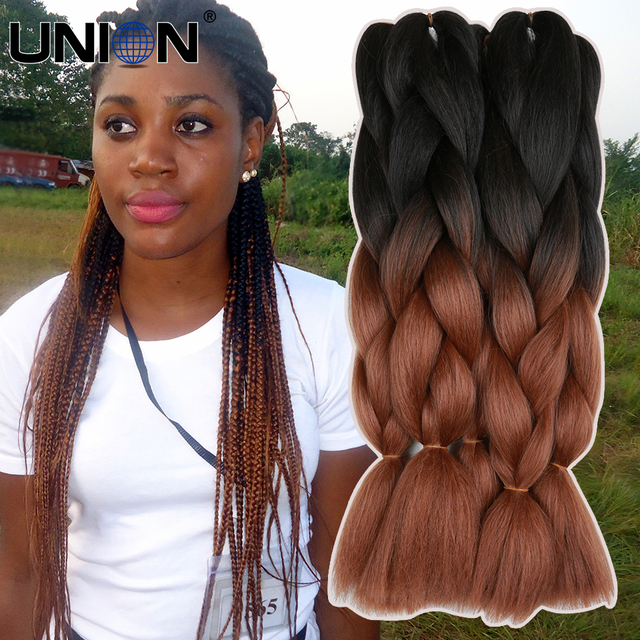 Two Tone Ombre Braiding Hair Box Braids Extensions Brown 100g 24inch Kanekalon