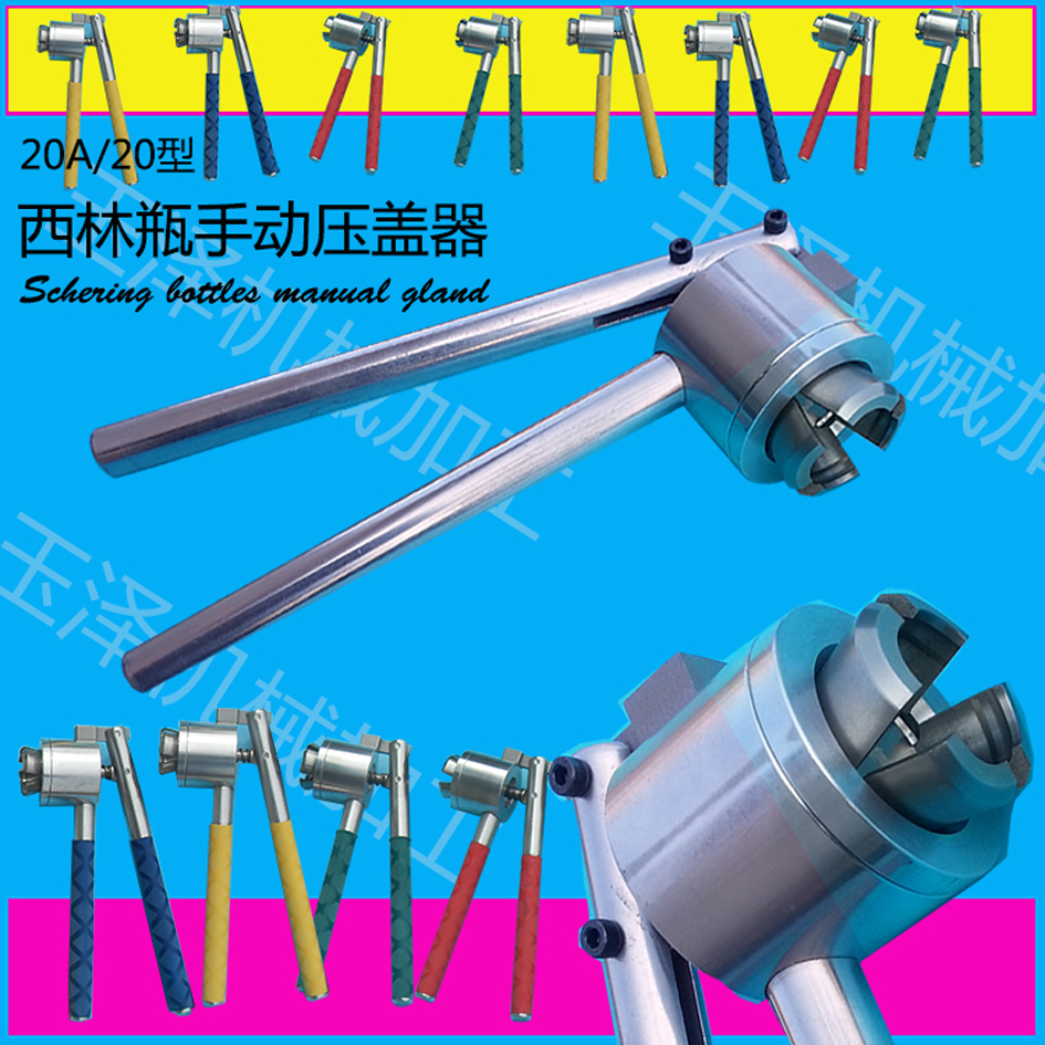 free shipping crimper size 13A tooth and 20A tooth manual Vial gland for Injection vials cap