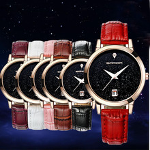 Fashion Women Watches Women Casual Leather Stap Stainless Steel Quartz Ladies Wristwatch Waterproof Date Female Watch