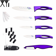 Purple ABS+TPR Handle 3 Inch 4 Inch 5 Inch 6 Inch Ceramic Knife Pretty Printing White Blade Kitchen Knife + Knife Stand + Peeler