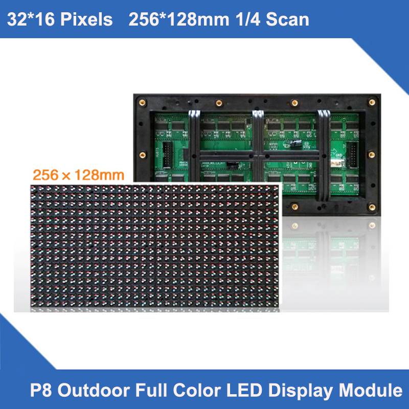TEEHO P8 waterproof panel 256*128mm Full Color 1R1G1B Outdoor LED Module for LED Video Display panel <font><b>Sign</b></font> <font><b>billboard</b></font> event screen image