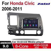 ZaiXi 2din Android 9.0 Octa Core 4GB RAM Car DVD for Honda Civic 2006~2011 GPS Radio BT Navi MAP Multimedia player system цена