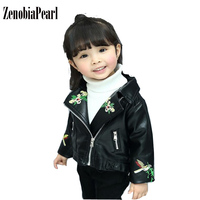 Fashion Punk Style Zipper PU Leather Jackets Embroidery Spring Autumn Jacket Girls Boys Motorcycle Outwear Coats