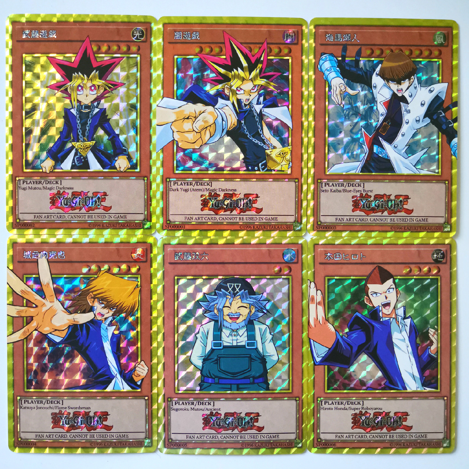 27pcs Yu Gi Oh First Generation Character Flash Card Toys Hobbies Hobby Collectibles Game Collection Anime Cards