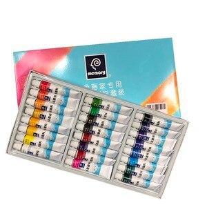 24 цвета 12 мл набор художественных акварельных красок ТРУБКА Профессиональная цветная краска для рисования ткани художника пигмент товары для искусства