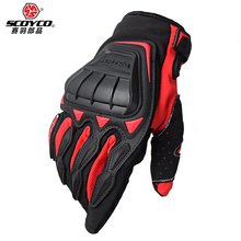 Scoyco Motorcycle Motobike Sport Racing Full Finger Wearable Gloves Motorbike Riding Racing Bike Protective Gears Gloves M L XL