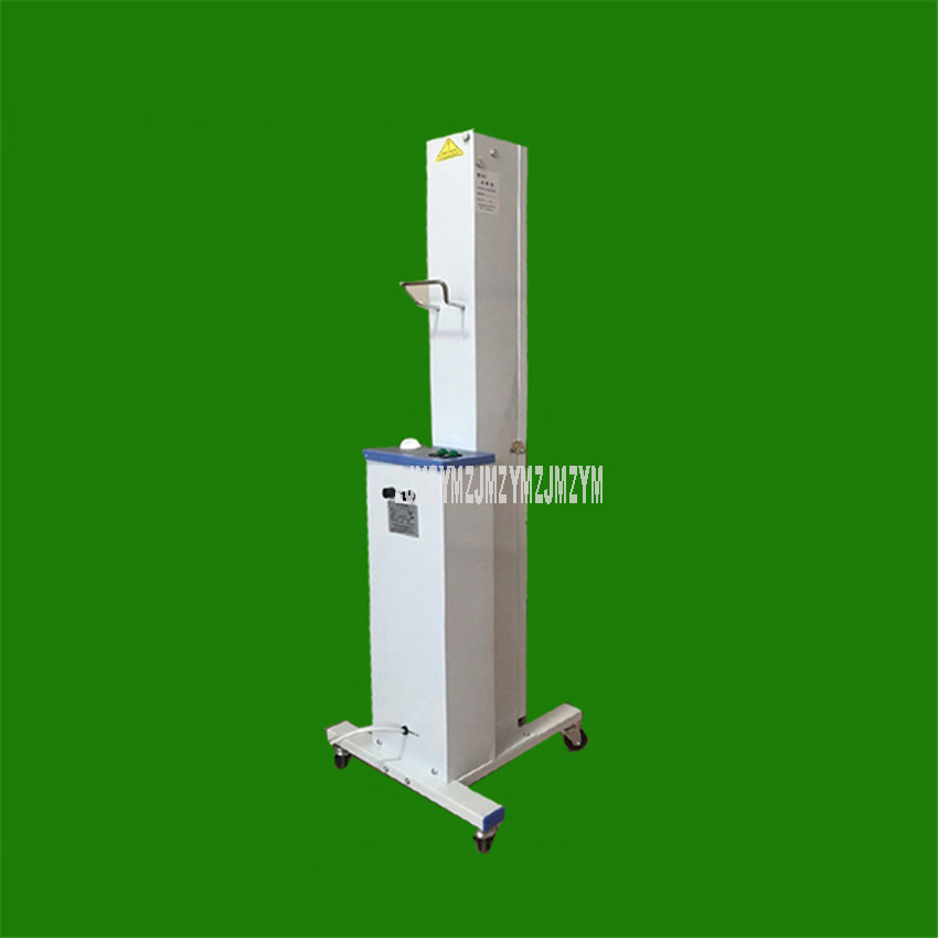 Hospital Use UV Sterilizer Lamp Remote Control Timing Household Ultraviolet Disinfection Light Disinfecting Machine With Wheel