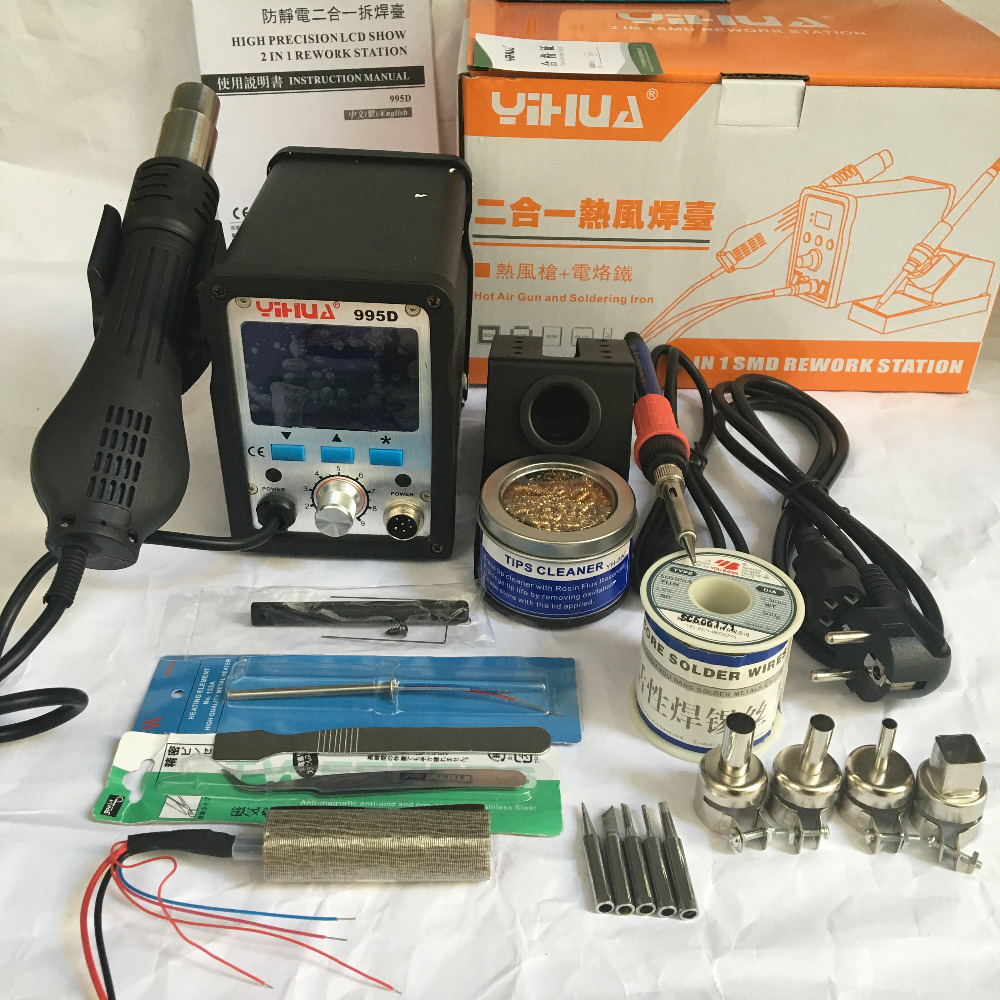 110V Or 220V EU/US PLUG YIHUA 995D 2 in1 LCD SMD Rework Station Hot Air Gun Soldering Iron with Welding tools kit