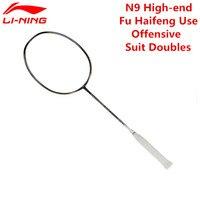 Li Ning N9 профессиональный бадминтон ракетки Фу Хайфэн Li Ning ракетки AYPH156 внутри Спортивная ракетка костюм двойной игроков L538OLB