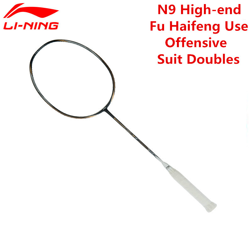 Li-Ning N9 Professional Badminton Rackets Fu Haifeng's Li Ning Racquets AYPH156 Lining Sports Racket Suit Double Players L538OLB quality broken wind chinese dragon badminton rackets carbon fiber professional offensive racquets single racket q1013cmk