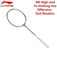 Li Ning N9 Professional Badminton Rackets Fu Haifeng's Li Ning Racquets AYPH156 Lining Sports Racket Suit Double Players L538OLB