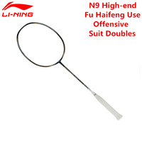 Li Ning N9 Professional Badminton Rackets Fu Haifeng's Li Ning Racquets AYPH156 Lining Sports Racket Suit Double Players L538