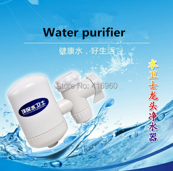 high-quality-home-household-kitchen-health-hi-tech -ceramic-cartridge-tap-faucet-water-filter-purifier, Kuchen